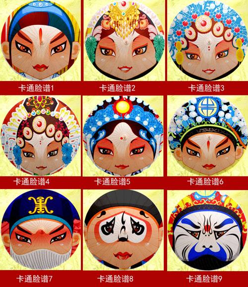 卡通脸谱图片_供应卡通脸谱油纸伞 脸谱舞蹈伞 装饰装修伞 儿童舞蹈伞 儿童伞